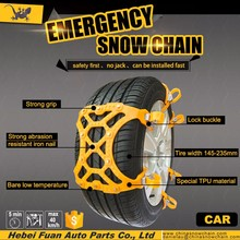 special matieral prevent noise kns type snow chain