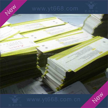 Watermark paper ticket anti-counterfeiting printing