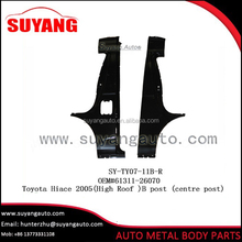 China Auto Parts Manufacturers B Post Center Post for Japan Hiace 2005 High Roof