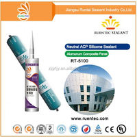 YJ 69 double component silicone sealant for insulating glass
