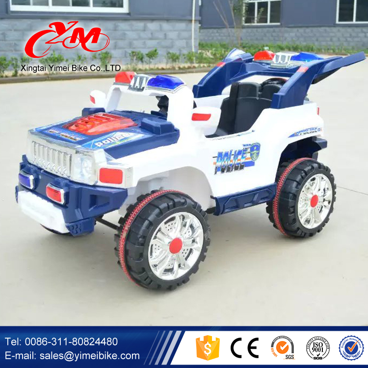 Cheapest mini electric motorcycle car for child use new for Electric motors for kids