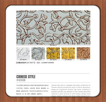 2014 interior classic style decorative panel wall
