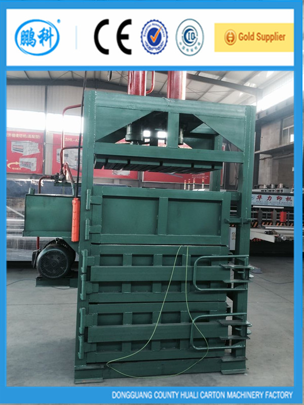 HUALI HOT SALE waste paper Hydraulic Baling Press / Hydraulic Baler Machine for Waste Carton paper Plastic Pet Bottles