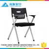 886 Meeting chair with writing pad, modren office desk chair for staff