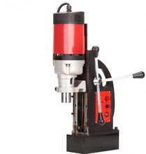 bead hole drilling machines drill manufacturer industrial power tool electric magnetic drilling machine