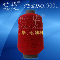 white black red color elastic rubber thread yarn