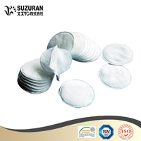 Round cotton pad 5.8cm in diameter side-sealed 141gsm hotel kit cotton