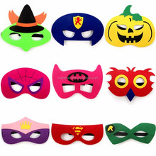 Cheap non-woven fabric clothes Children party mask/ animal design mask party