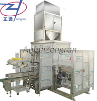 GFCKG/25 Fully Automatic pet food Packaging Machine