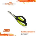 Multi-function Kitchen scissors With plastic handle
