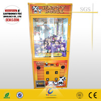 coin pusher candy claw machine/crane machine electric machine used high quality