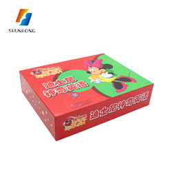 Red wholesale costom luxury logo high grade book-shape paperboard gift packaging cardboard box with magnetic closure