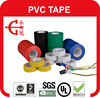 pvc electrical insulation tape with good fire resistant