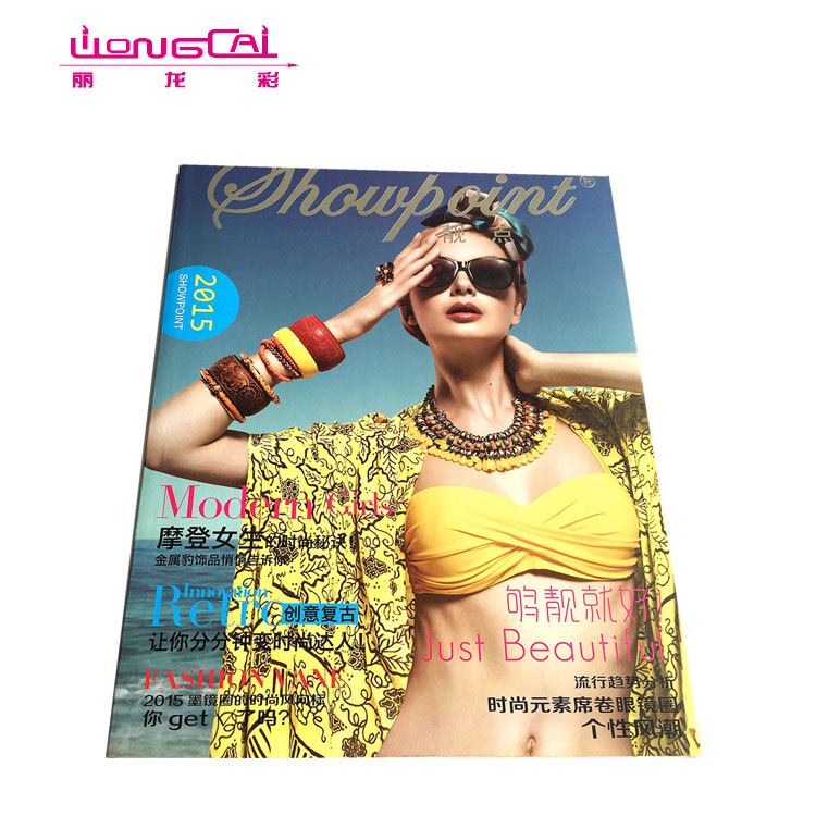 Cheap Cost Custom Full Color Magazine Printing Service