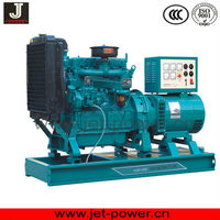different types New arrival!!! 66kva 53kw standby power diesel generator WP4D66E200 wholesale price