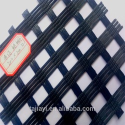 High quality Polyethylene Biaxial Geogrid with Aluminum foil A3003