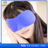 High Quality 3D Sleeping Mask , Comfortable travel eye mask 3D, Memory foam 3D sleep eye mask