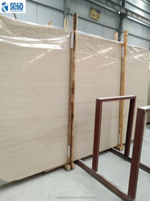 high quality polished beige limestone Portugal moca cream of good price