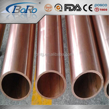 Hot sale refrigeration copper tube/ brass price per kg