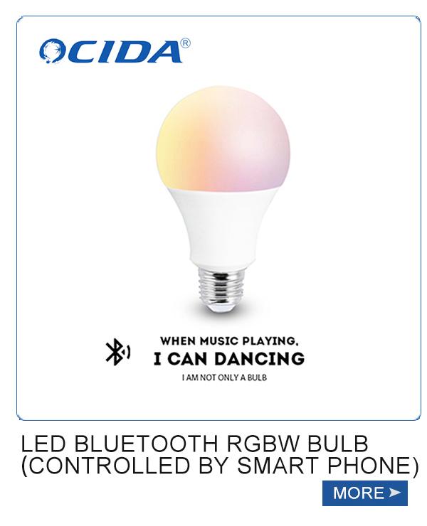 zhongshan ocida lighting company ltd led lighting products