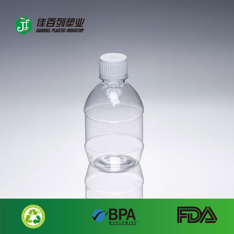 225ml pharmaceutical grade pet clear bottle for packaging plastic liquid bottle