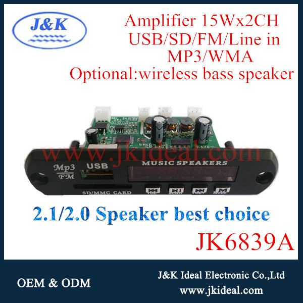 JK6839A USB host mp3 player fm radio module