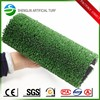 artifical basketball field synthetic turf grass for sale