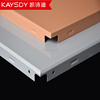 Competitive price Aluminum ceiling tiles,false ceiling,building material