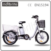 MOTORLIFE/OEM brand EN15194 36v 250w three wheel electric trike bicycle
