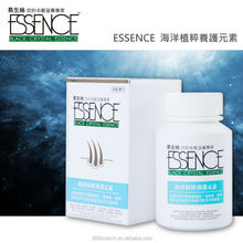 Best selling products herbal 2014 new private label product anti hair loss treatment