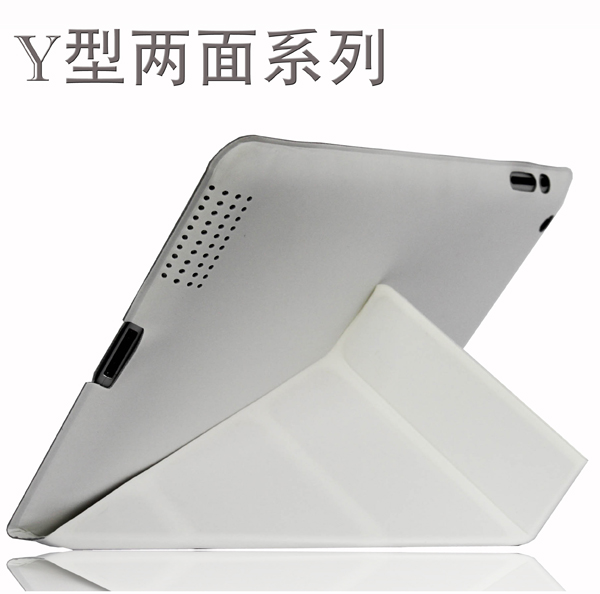 HOT Magnetic Origami Smart Leather Cover Y Design for tablet with sleep and wake function
