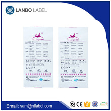 Wholesale High Quality Pillow Labels Printing Labels Care Labels