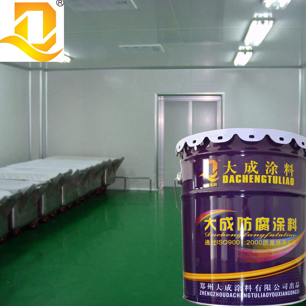 Mildew resistant paint for food factory