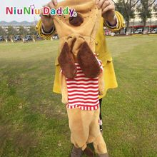 Niuniu Daddy Semi-finished Plush Skin 90CM Classic toys plush toy Dog Classic striped Navy wind lies prone dog A20