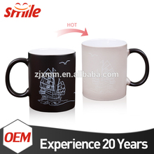hot sale & high quality ceramic magic mug of China National Standard