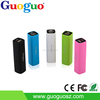 Whole Sale Consumer Electronics Universal 2600mAh Smart Power Bank