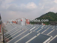 solar swimming pool heating system/Water heater solar thermal collector for project
