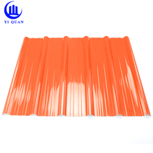 High Durability 3-Layers Upvc Plastic Roof Panel Cheap Building Material currodated roof sheet