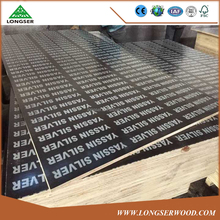 Cheap shttering plywood 18mm malaysia marine plywood price