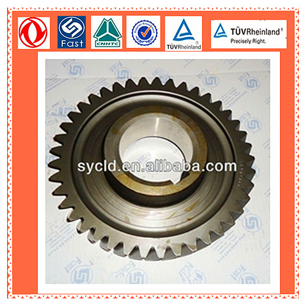 Vehicle Transmission countershaft overdrive gear DC7J100T-059A