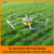 Heavy Lift Crop Duster Sprayer,Crop Sprayer Drone,Pesticide Spraying Drone with FPV & GPS