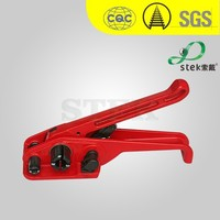 PET Strapping Tool Tensioner Crimper Sealer