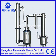 Falling film milk evaporation machine