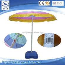 Hight quality UV resistant fabric paint outdoor umbrella
