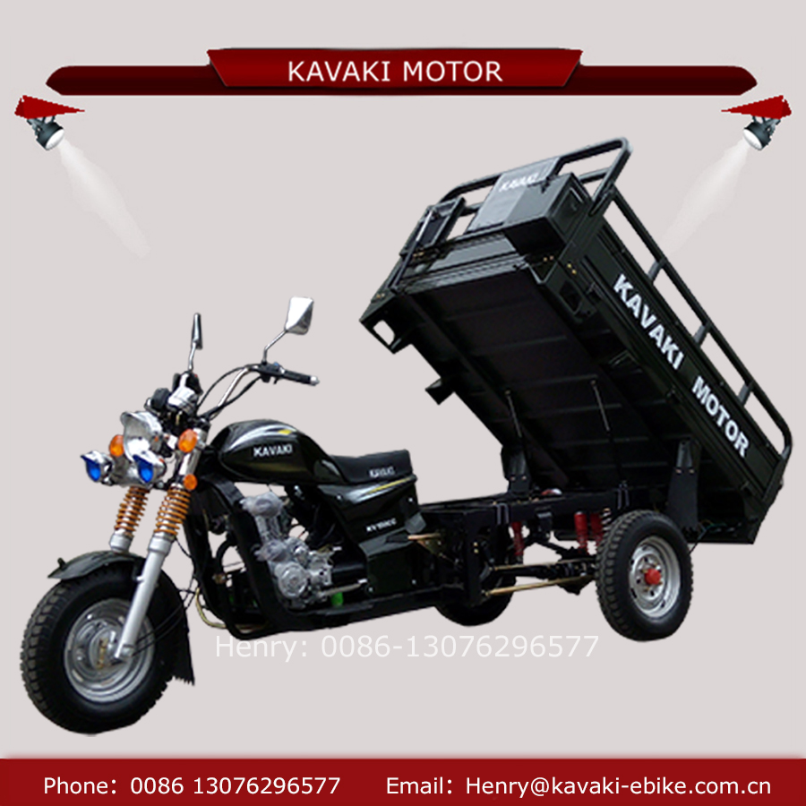 2018 new product cheaper charge forward and reverse transmission high safety three-wheel motorcycle