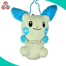 Plush Mobile Phone Key Chain