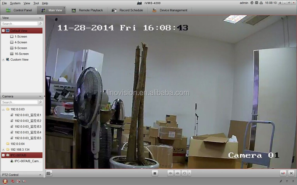 1.3MP IR Water-proof cube wireless ip camera