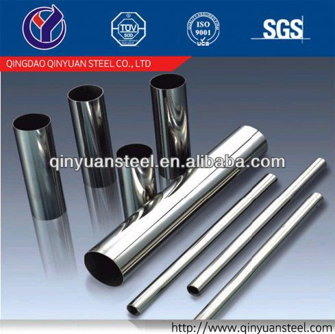 t304 stainless steel pipe