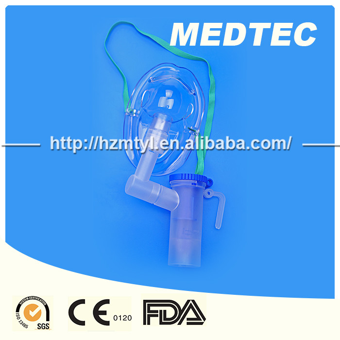 Disposable Nebulizer Mask 8cc and 10 cc nebulizer jar hangzhou medtec DEHP free