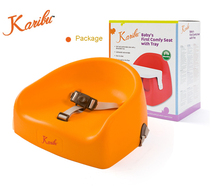 PM3385 2015 Karibu Factory Hotsell Portable Plastic Cushy Baby Booster Seat